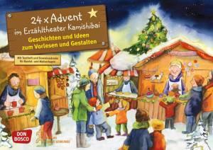 Kamishibai - 24 x Advent im Erzähltheater
