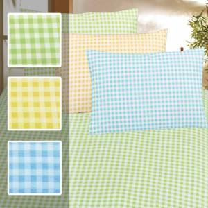 Bettwäsche Garnitur aus Baumwolle - Muster Karo