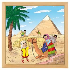 Holzpuzzle Weltwunder - Pyramiden von Gizeh | 40 x 40 cm