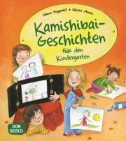 Kamishibai - Geschichten für den Kindergarten