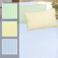 Bettwäsche Garnitur aus Baumwolle - Muster Streifen